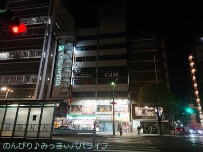hiroshimayamaguchi202002284.jpg