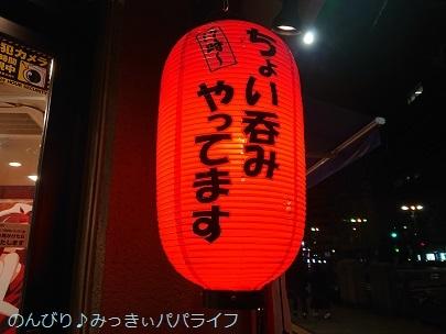 hiroshimayamaguchi202002285.jpg