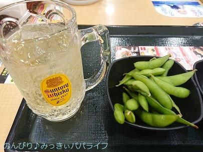 hiroshimayamaguchi202002286.jpg