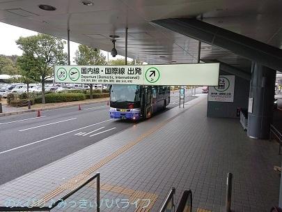 hiroshimayamaguchi202002290.jpg