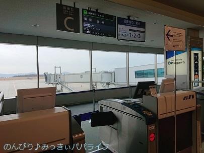 hiroshimayamaguchi202002295.jpg