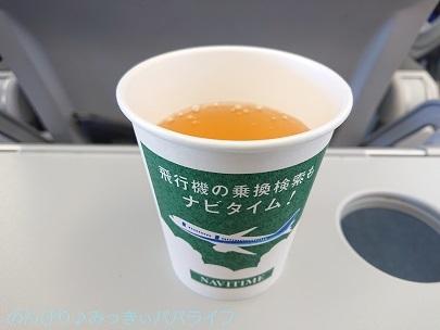 hiroshimayamaguchi202002297.jpg