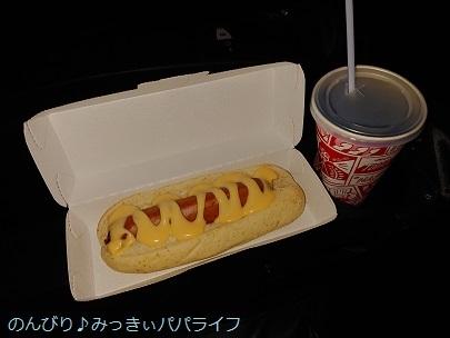 hotdogtiff201904.jpg