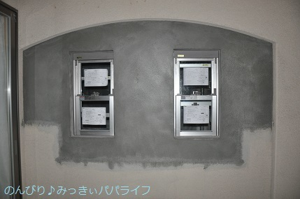 innerbalcony10.jpg