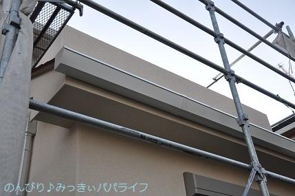 innerbalcony22.jpg