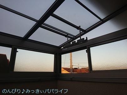 innerbalcony26.jpg