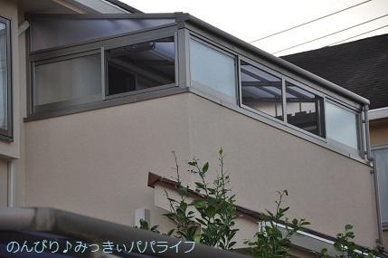 innerbalcony27.jpg