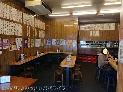 izumiya12.jpg