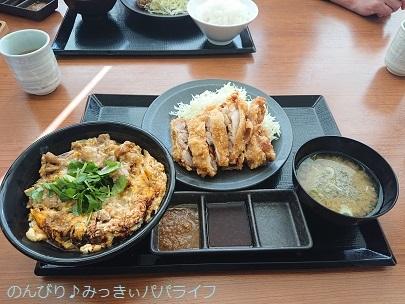 karayama02.jpg