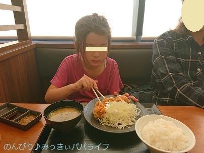 karayama05.jpg