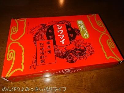 kiyoken11.jpg