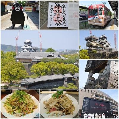 kumamoto2019214-1.jpg