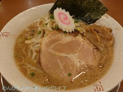 menyabayashi04.jpg