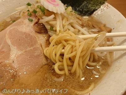 menyabayashi05.jpg