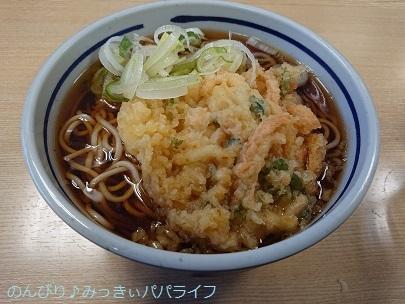 omiyasoba.jpg