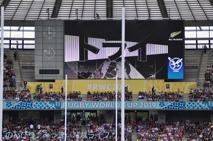 rugbytokyo36.jpg