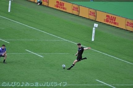 rugbytokyo38.jpg