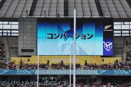 rugbytokyo40.jpg