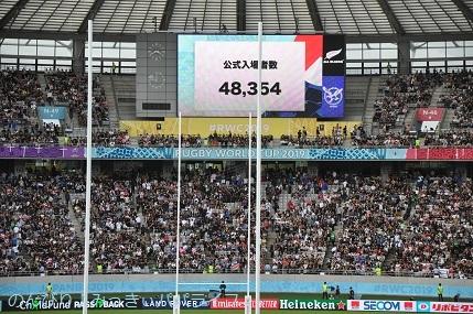 rugbytokyo42.jpg