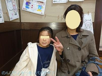 sagami2019123101.jpg