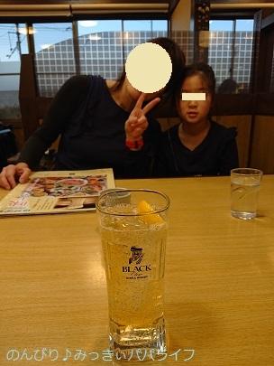sagami2019123103.jpg