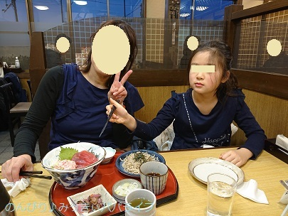 sagami2019123107.jpg