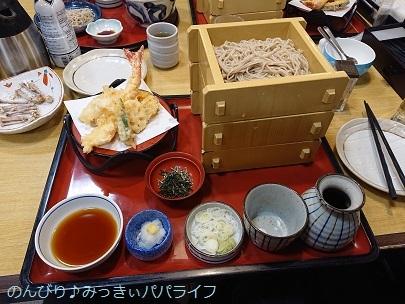 sagami2019123108.jpg
