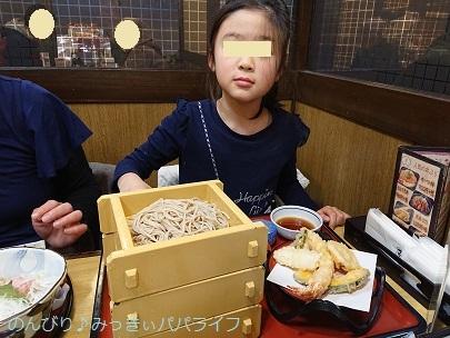 sagami2019123109.jpg