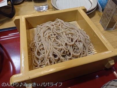 sagami2019123112.jpg