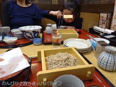 sagami2019123114.jpg