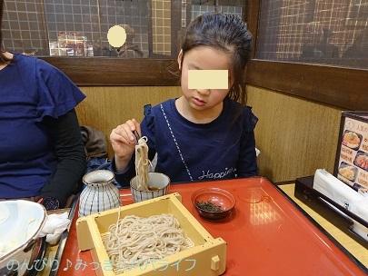 sagami2019123116.jpg