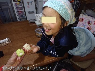 sumikkowagashi02.jpg