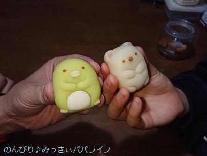 sumikkowagashi03.jpg