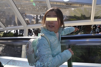 tdl202002012.jpg