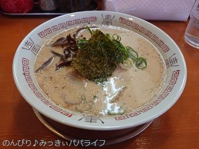 tonkotsumiso20191201.jpg