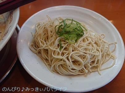 tonkotsumiso20191202.jpg