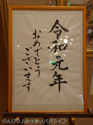 tsubamesanjo20191003.jpg