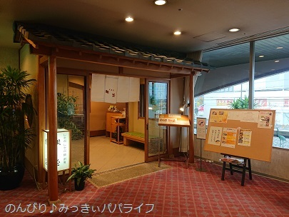 tsubamesanjo20191006.jpg