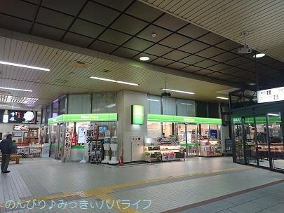 tsubamesanjo20191010.jpg