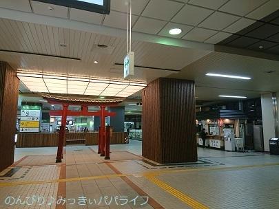 tsubamesanjo20191016.jpg