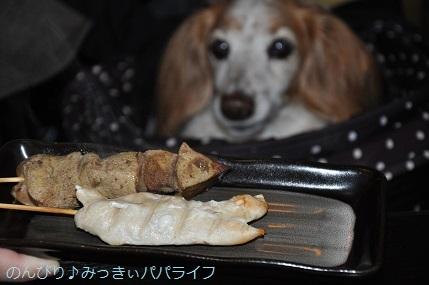 yakitori20191105.jpg