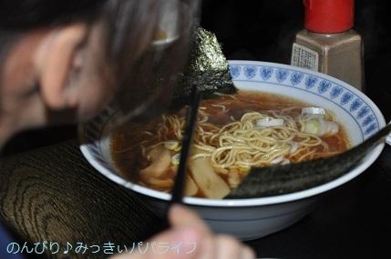 yakitori20191206.jpg