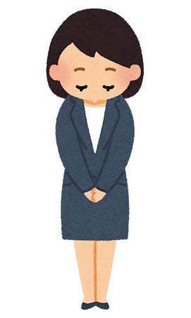 business_ojigi_woman (1)