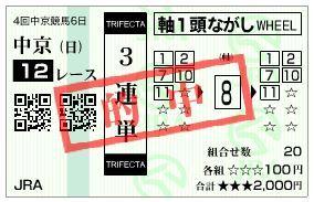 20191215tyuukyou12rmuryou-2.jpg