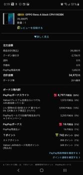 Screenshot_20191111-001945_Samsung Internet