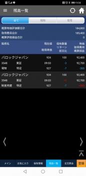 2yu-tai (2)