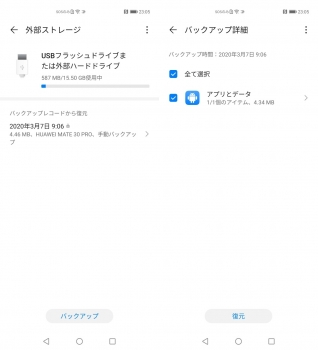 3NX67_bJ-1.jpg