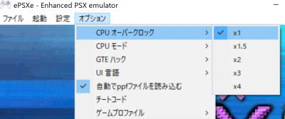 EPSXE2.png