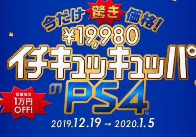 PS41AN.jpg