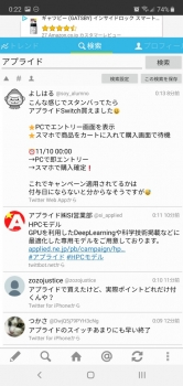 Screenshot_20191110-002218_TwitPane.jpg
